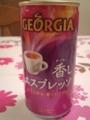 Georgia 香しエスプレッソ #1