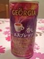 Georgia 香しエスプレッソ #2