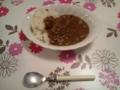 ハウス カレーマルシェ・辛口 実食