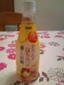 Dydo 花梨と蜂蜜の優しい炭酸 #1