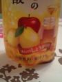Dydo 花梨と蜂蜜の優しい炭酸 #2