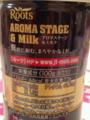 JT Roots アロマステージ&ミルク #2