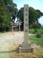 16.8.2013 中能登町久乃木神社 #1