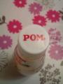 POM スパークリング Ver.2 #3