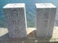 R160 石川・富山県境 #1