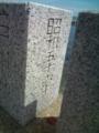 R160 石川・富山県境 #3