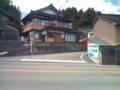 R160×富山r70 #2