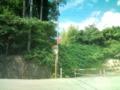 富山r70 #3