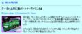 09.05.2014 : FMotorsport