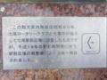 15.4.2014 小丸山公園 #16