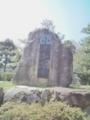 15.4.2014 小丸山公園 #18