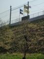 27.4.2014 かほく市サッカー・ラグビー場 #1
