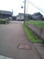 水準点 七尾市中島町外 #2