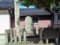 中能登町金丸・住吉神社旧跡 #2