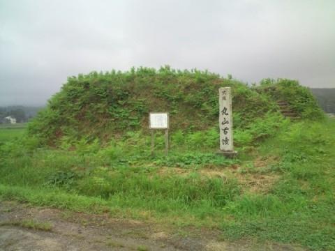 志賀町丸山古墳 #1