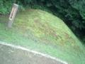 雨の宮古墳群・35号墳