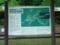 13.7.2013 雨の宮古墳群 #2