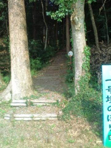 中能登町川田ソウ山古墳・入口 #2