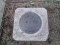 三角点 志賀町八幡 #2