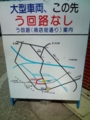 石川r1 #2