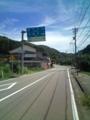 石川r7×r51 #1