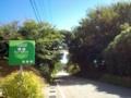 18.9.2011 大笹波水田 #4