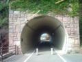 荒木第二トンネル #1