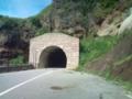 荒木第一トンネル #1