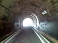 荒木第一トンネル #2