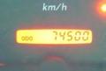 Asada's R2 : 74,500km
