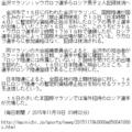Mainichi 19/11/2015 01:32