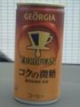 Georgia : ヨーロピアン・コクの微糖 Ver.1 #1