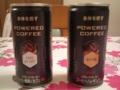 コーワ・パワードコーヒー ビター&カフェオレ