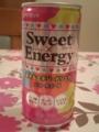 伊藤園 Sweet×Energy #1