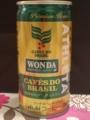 WONDA カフェ・ド・ブラジル #1