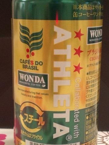WONDA カフェ・ド・ブラジル #2