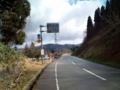 富山r29 県境