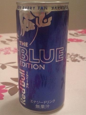 赤牛 BLUE ブルーベリー #2
