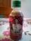 Coca-Cola ルアーナ・カフェモカ #1