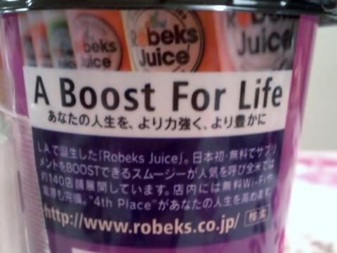 Robeks Juice アサイー・フルーツ #2