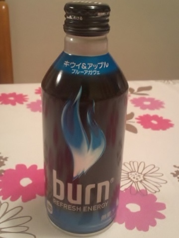 Coca-Cola Burn Ver.3 キウイ&アップル #1