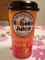 Robeks Juice マハロマンゴー #1