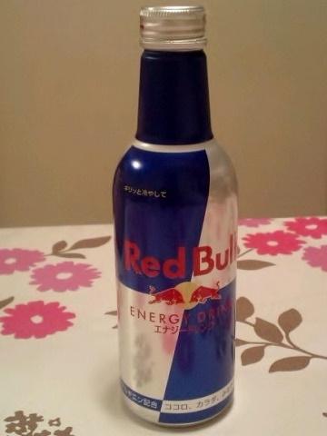 赤牛 330mlボトル缶 #1