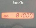 Asada's R2 : 81,000km