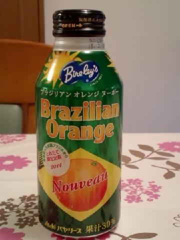 バヤリース ブラジリアンオレンジ・ヌーボー #1
