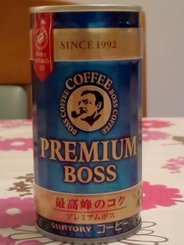 BOSS・プレミアムボス #1