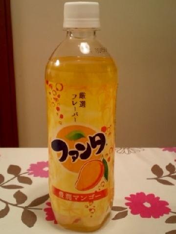 FANTA : 豊潤マンゴー #1