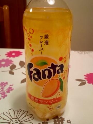 FANTA : 豊潤マンゴー #2