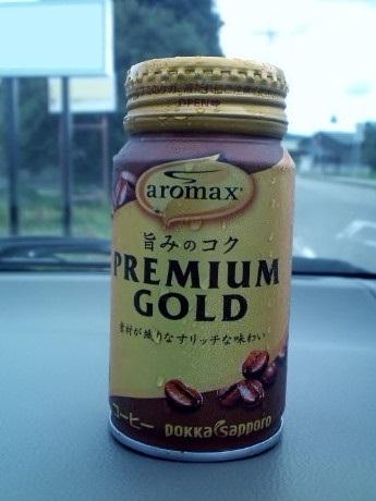 ポッカ aromax プレミアムゴールド #1