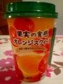 Famima 果実の食感・オレンジスクイーズ #1